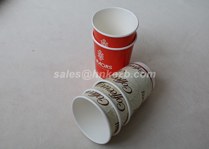 Takeaway Custom Printed Double Wall Paper Cups For Hot / Cold  Drinking