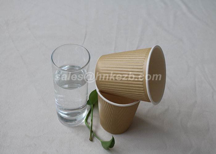 Brown Recyclable 8oz Double Wall Ripple Paper Cups With Lid Good Insulation